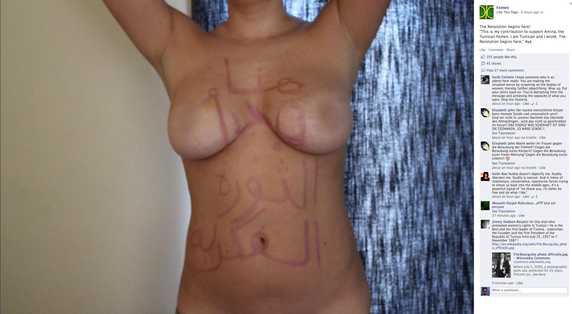 tunisian nude homemade porn