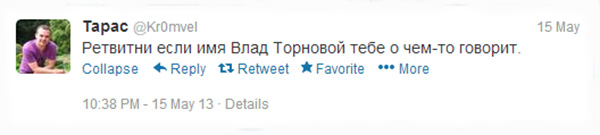 """""""Retweet if the name Vlad Tornovoy means something to you"""""""
