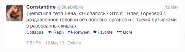 russia gay tweet 2