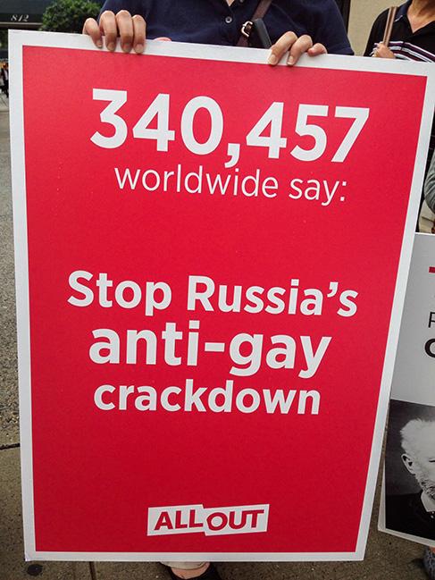 AllOut Russian UN 06