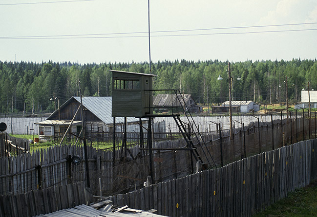 the prison system in siberia This is the first attempt to map, systematically, the changing geography of russia's penal institutions over an eighty-year period from the 1930s to the present day.