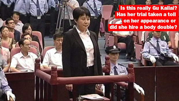 09 Aug 2012, Hefei, Anhui Province, China --- Gu Kailai (front, C), wife of ousted Chinese Communist Party Politburo member Bo Xilai, attends a trial in the court room at Hefei Intermediate People's Court in this still image taken from video August 9, 2012. Gu did not raise objections in court on Thursday to charges against her of murdering a British businessman, a court official said. REUTERS/CCTV via Reuters TV (CHINA - Tags: CRIME LAW POLITICS) FOR EDITORIAL USE ONLY. NOT FOR SALE FOR MARKETING OR ADVERTISING CAMPAIGNS. THIS IMAGE HAS BEEN SUPPLIED BY A THIRD PARTY. IT IS DISTRIBUTED, EXACTLY AS RECEIVED BY REUTERS, AS A SERVICE TO CLIENTS. CHINA OUT. NO COMMERCIAL OR EDITORIAL SALES IN CHINA --- Image by © REUTERS TV/Reuters/Corbis