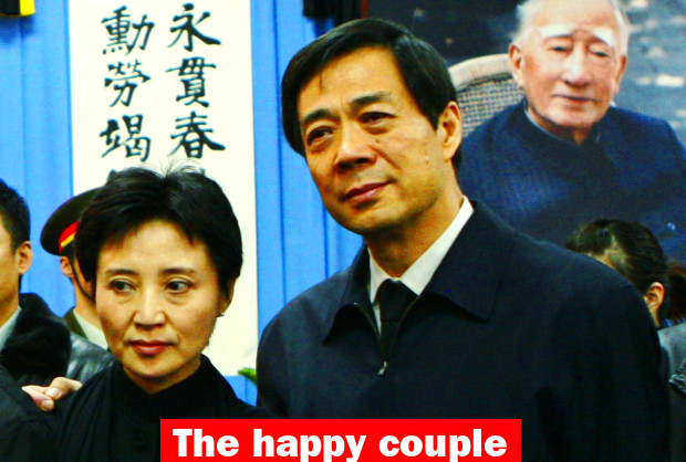 22 Aug 2013, Beijing, China --- China's then Chongqing Municipality Communist Party Secretary Bo Xilai (R) and his wife Gu Kailai pose for group photos at a mourning held for his father Bo Yibo, former vice-chairman of the Central Advisory Commission of the Communist Party of China, in Beijing in this January 17, 2007 file photo. Fallen Chinese politician Bo appeared in public for the first time in more than a year on August 22, 2013 to face trial in eastern China, the final chapter of the country's most politically charged case in more than three decades. Reuters/Corbis