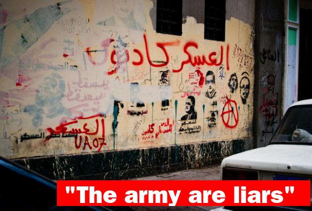 Cairo Graffiti History 03