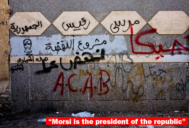Cairo Graffiti History 04