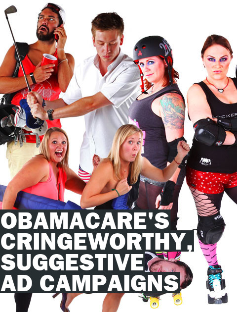 Obamacare's Cringe-Inducing, Sex-Sodden New Sales Pitches