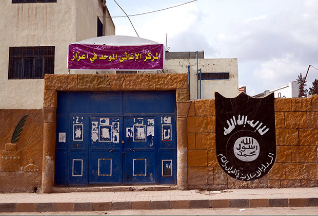 Azaz, Syria, ISIS