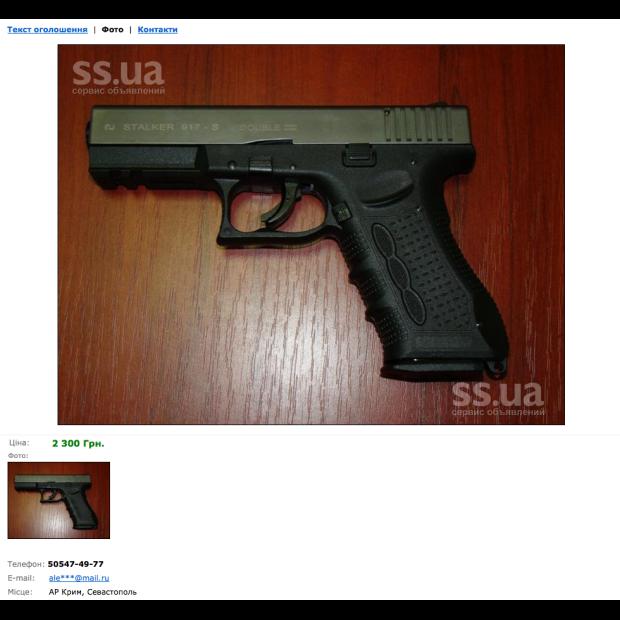 Ukrainian Arms Dealer 02