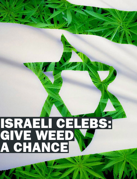 Hashish Hubbub in the Holy Land