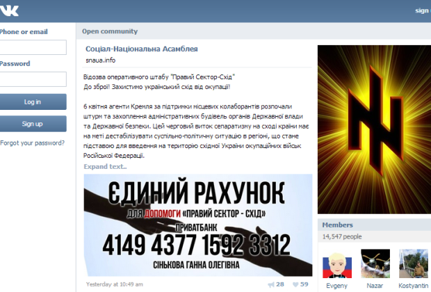 VK right sector call