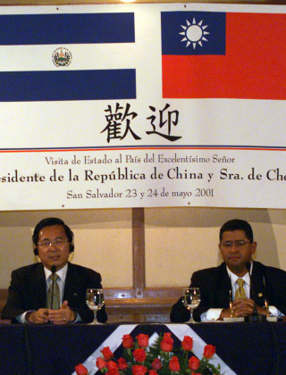 China and Taiwan's Secret Battle for Central America