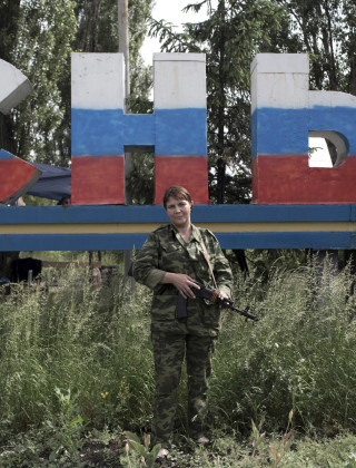 Meet the Female Fighters of Eastern Ukraine