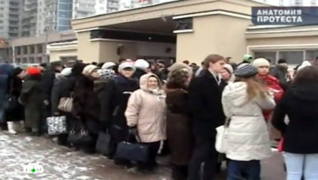 RussianTV 003