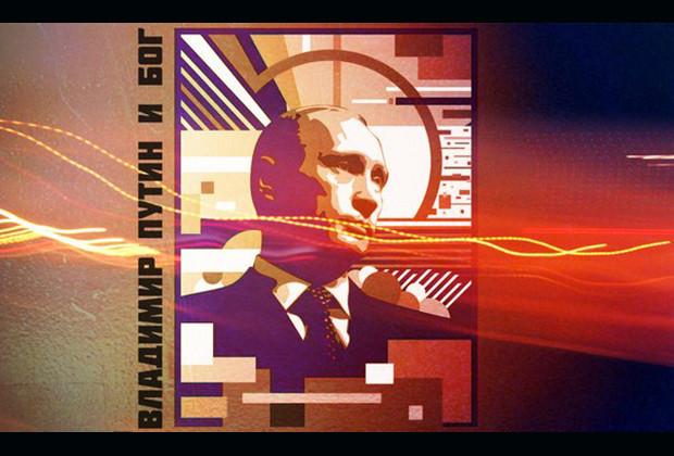 Putin God_03