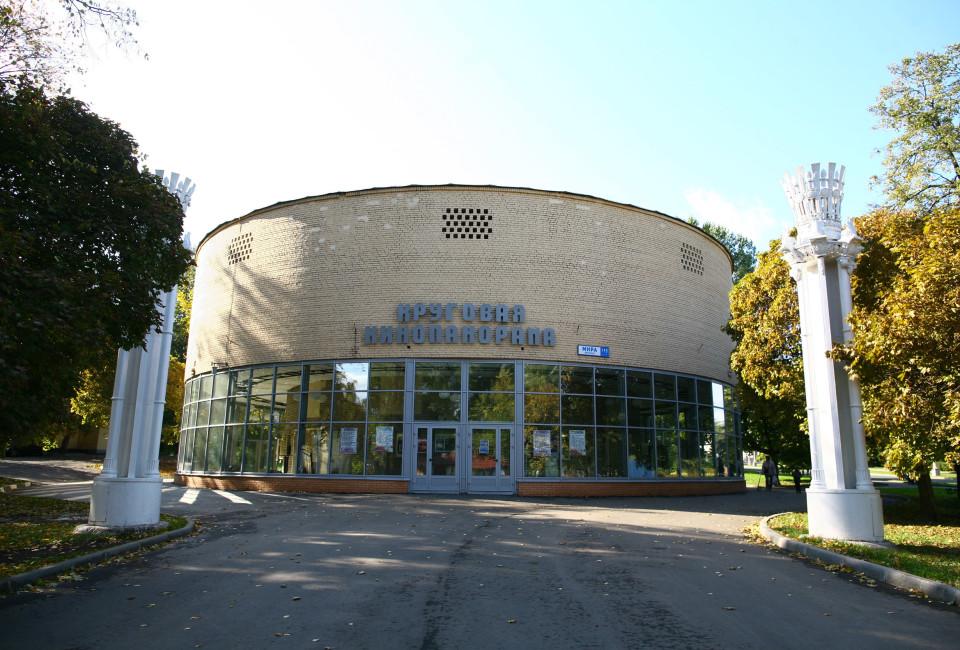 Soviet Movie Theater_06