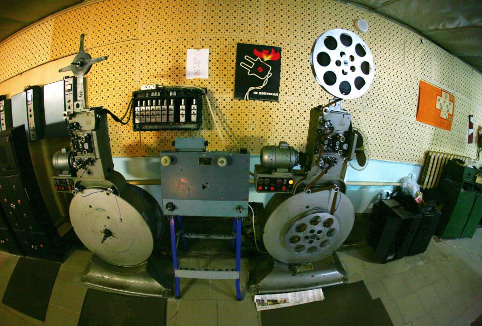 Soviet Movie Theater_10