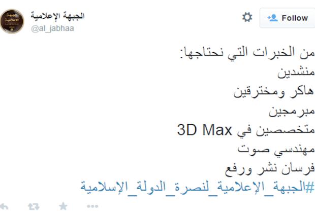 Screen Shot 2014 12 31 at 1.06.15 PM