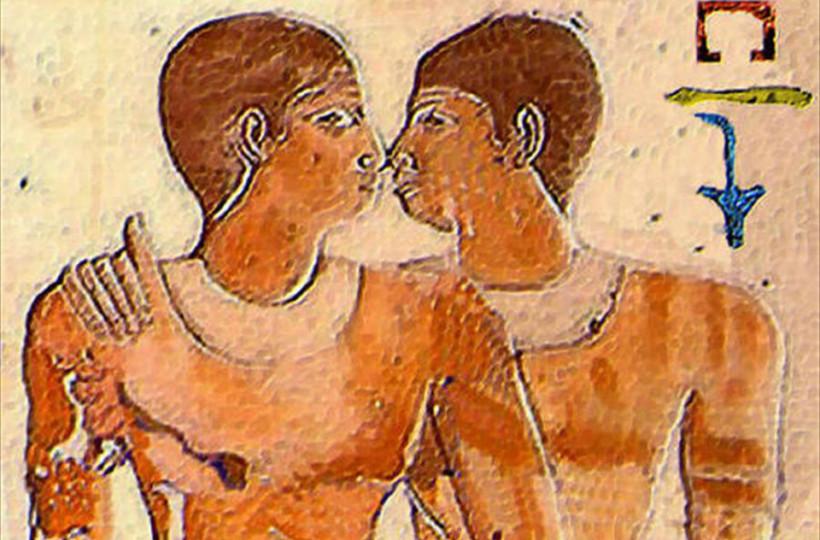 Gay Egyptians 118