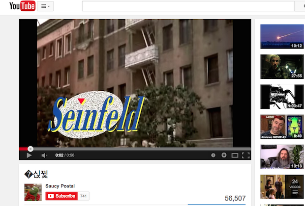 YouTube Seinfeld screenshot
