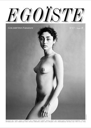 Persian Porn Actress 33