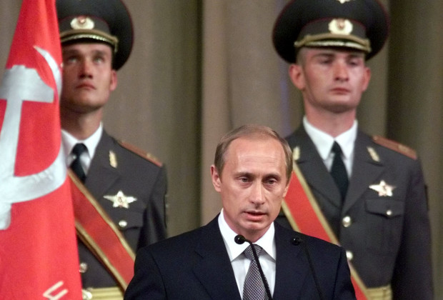 Russian President Vladimir Putin makes a speech at the beginning of a concert marking Victory Day May 7. Putin was inaugurated as president on Sunday in a lavish ceremony underscored by the ancient grandeur of Moscow's gilded Kremlin halls and the pomp of newly acquired symbols of post-Soviet statehood.  CVI - RTR3VB9