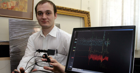 Ex-Cop Could Get 20 Years For Helping People Beat A Polygraph
