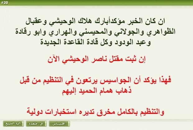 AQISIS