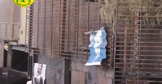 Saddam Hussein Posters Purportedly Found In ISIS Bomb Factory