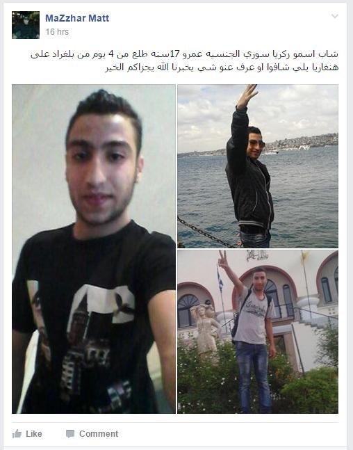 Syria Refugee Missing Europe