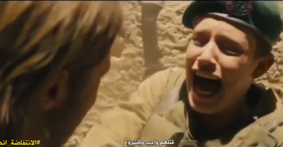Hamas Tries To Intimidate Israelis With 'World War Z'