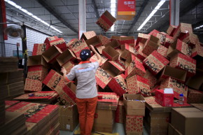 Singles Day Just Made Cyber Monday Look Pathetic