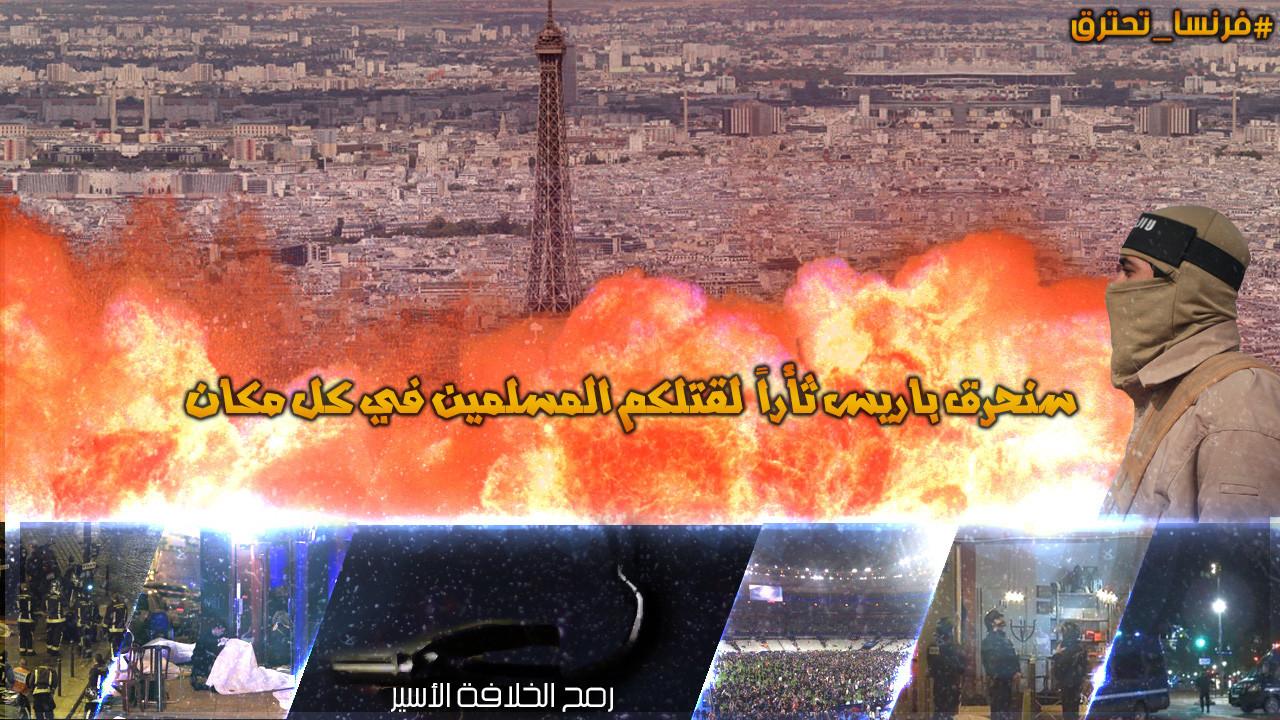 ISIS Paris Meme 4