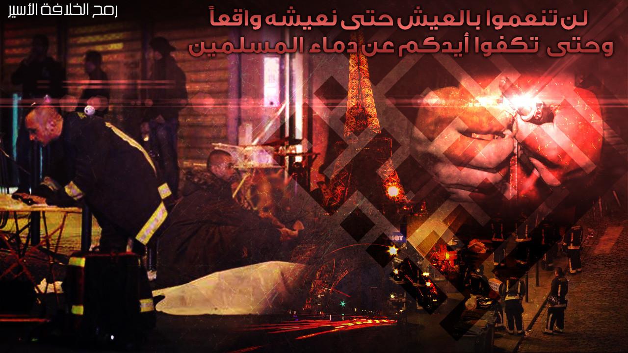 ISIS Paris Meme 5