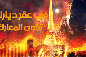 ISIS Fans Gloat With 'Paris On Fire' Memes