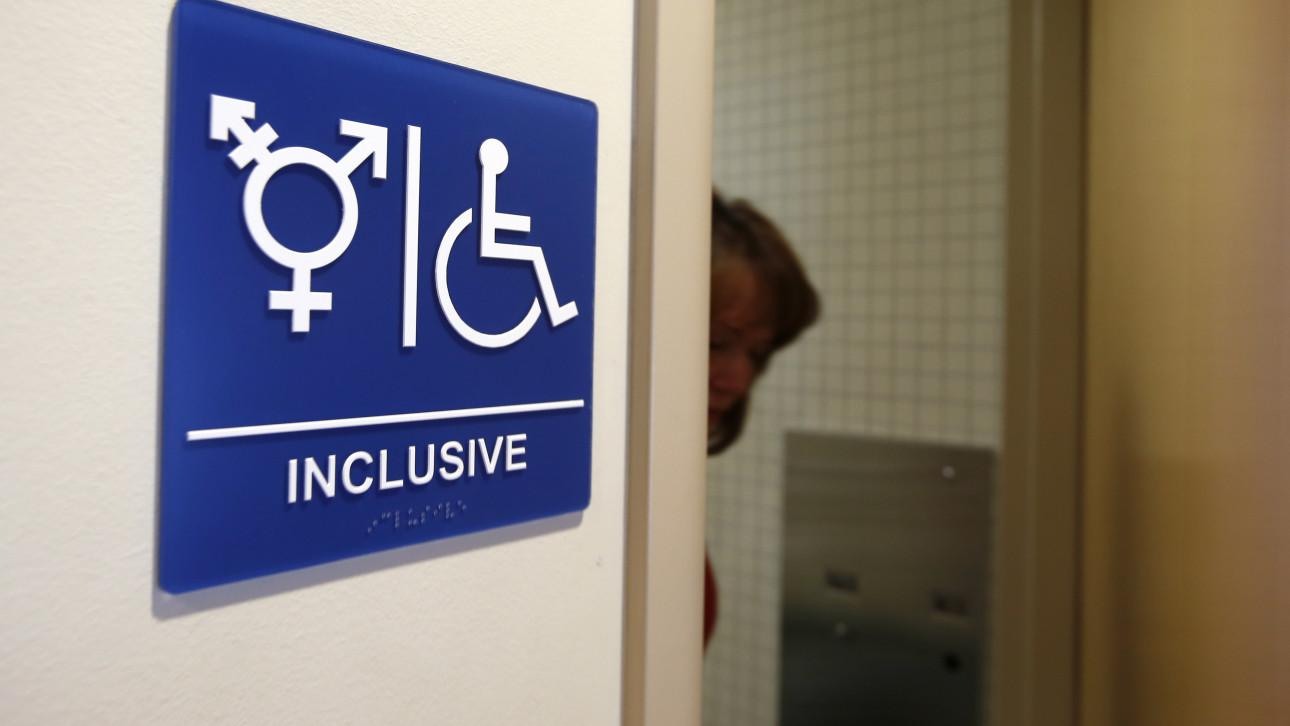 feds take on transgender bathroom fight - vocativ