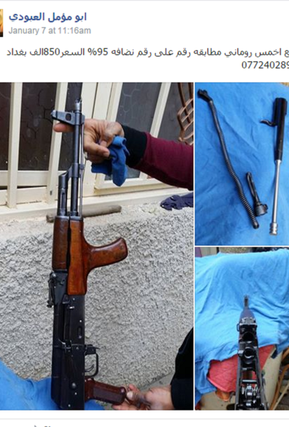 weapons Iraq market facebook 2