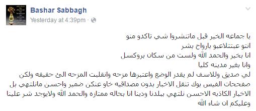 FB_Sabbagh
