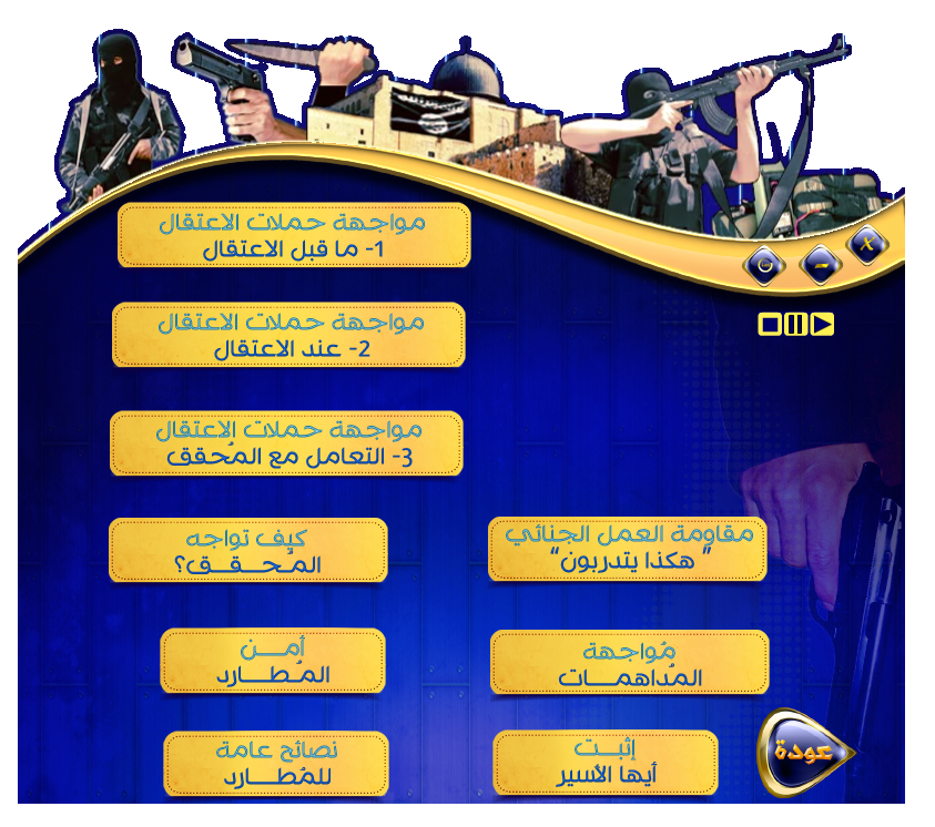 ISIS_Lone_Wolf_Arrested_Guide