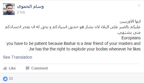 Screenshot_FB_2
