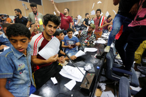 Iraq's Prime Minister Orders Arrest Of Green Zone Protesters