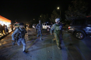 Militants Attack American University Of Afghanistan
