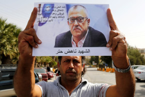 Killing Of Jordanian Writer Who Posted Cartoon Sparks Division