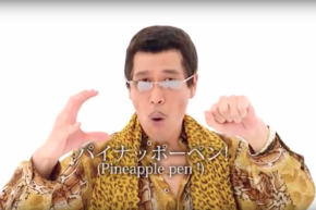 Pineapples, Apples, And Pens Will Soon Be Your New Internet Obsession