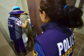 A Team Of Women Sweep For Hidden Toilet Cameras In South Korea