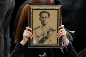Thailand Asks Google To Take Down Royal Insults