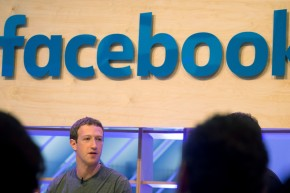 Facebook Doesn't Want To Talk About Its Role In Electing Trump