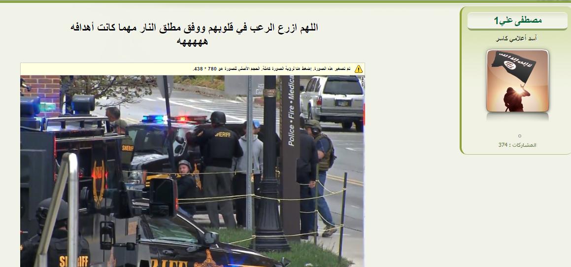 ISIS forum