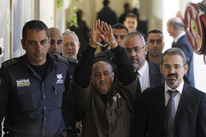 Jailed Palestinian Wins Top Billing In Party Vote