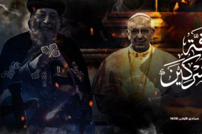 Pro-ISIS Telegram Channel Releases Hit List Of Egyptian Churches