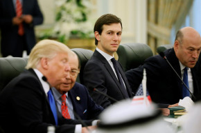 Jared Kushner, Charged With Making 'Ultimate Deal,' Has Ties In Israel